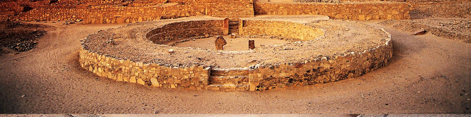 Ciudad Sagrada de Caral - Supe / Peru (Fonte: http://www.peru.travel/)